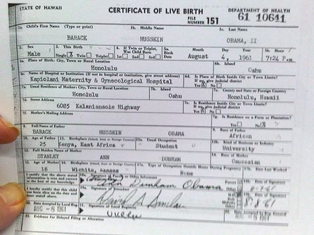 Obama_birth_certificatev2_110427